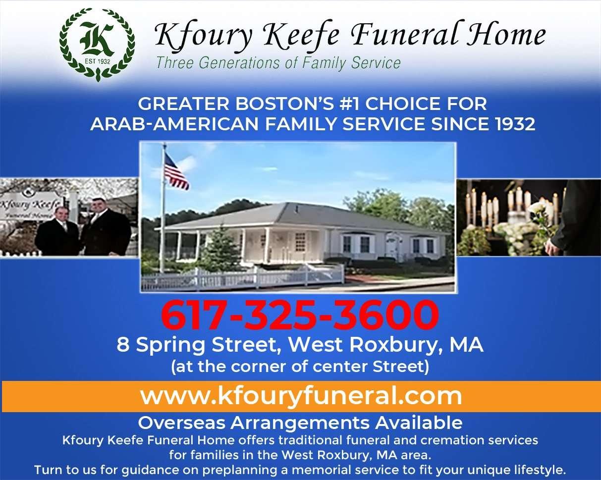 Kfoury Keefe Funeral Home, Arabic newspaper -Profile News