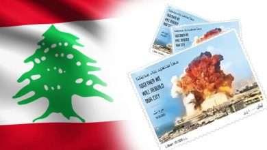 Lebanon-stamp