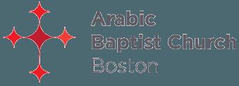 Arabic Baptist Church Boston-logo