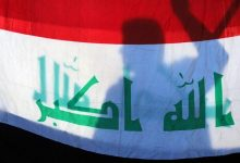 When was the Iraqi elections determined?, Arabic newspaper -Profile News