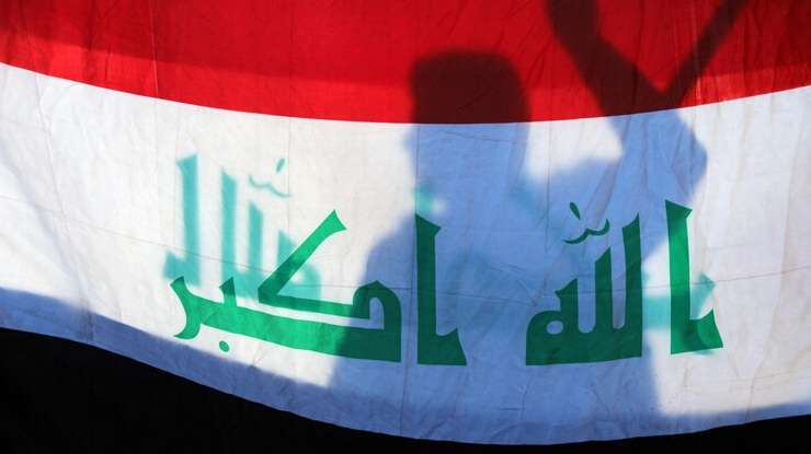 The death toll from the Iraqi forces has risen to 12, Arabic newspaper -Profile News