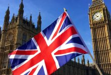 The British government is considering recalling the army, Arabic newspaper -Profile News