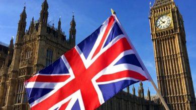 Britain announces the targeting of an Israeli ship off Oman, Arabic newspaper -Profile News