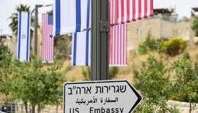 من هو مرشح بايدن ليكون سفيرا لدى إسرائيل؟, صحيفة عربية -بروفايل نيوز