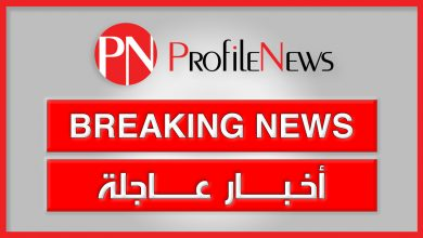 إدراج الأردن وتركيا ومالي على القوائم الرمادية لزيادة رصد غسلها للأموال وتمويل الإرهاب, صحيفة عربية -بروفايل نيوز
