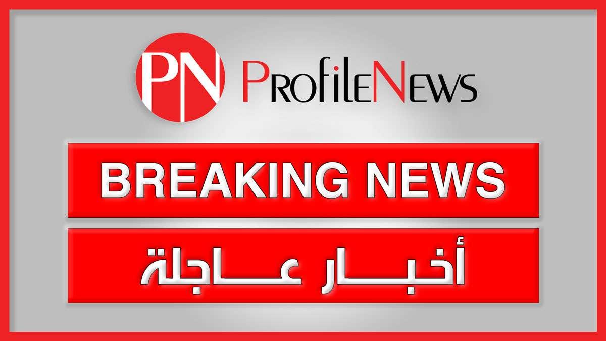 موقع داون ديتكتور: مستخدمون يبلغون عن عطل فني في تطبيق تلغرام, صحيفة عربية -بروفايل نيوز