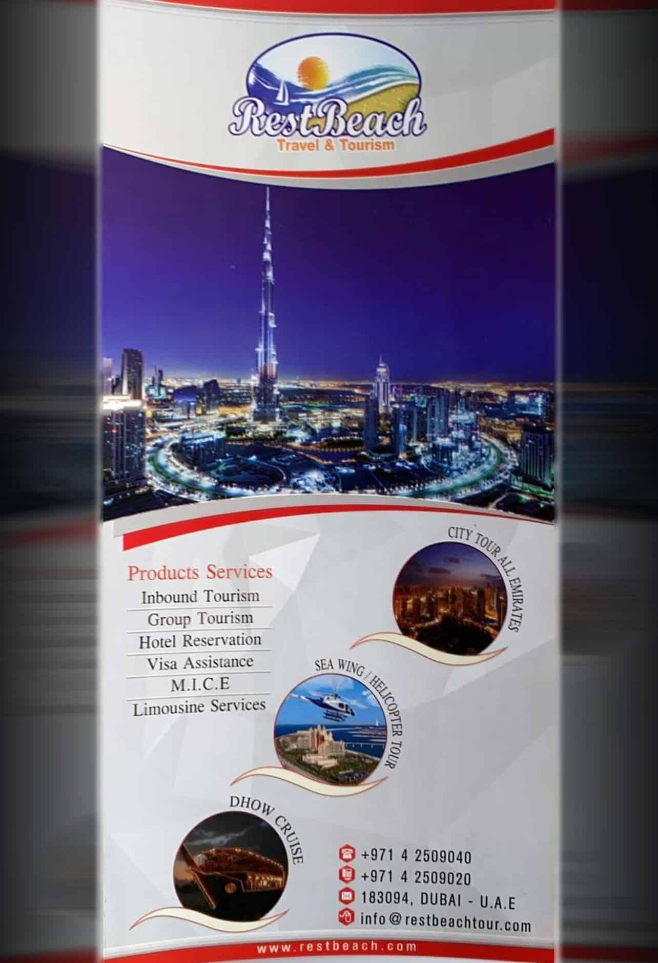 Rest Beach Travel & Tourism, Arabic newspaper -Profile News