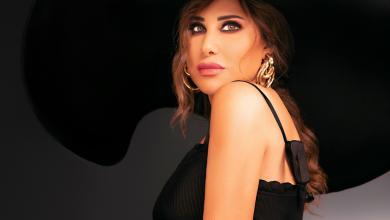 What is between Najwa Karam and Mutasem Al-Nahar?, Arabic newspaper -Profile News