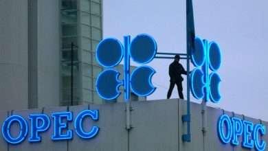 Washington is watching the OPEC talks, Arabic newspaper -Profile News
