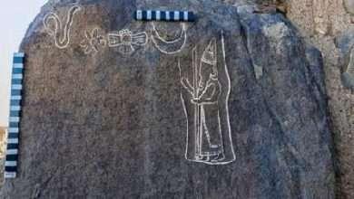 كشف أثري في السعودية يعود للقرن السادس قبل الميلاد!, صحيفة عربية -بروفايل نيوز