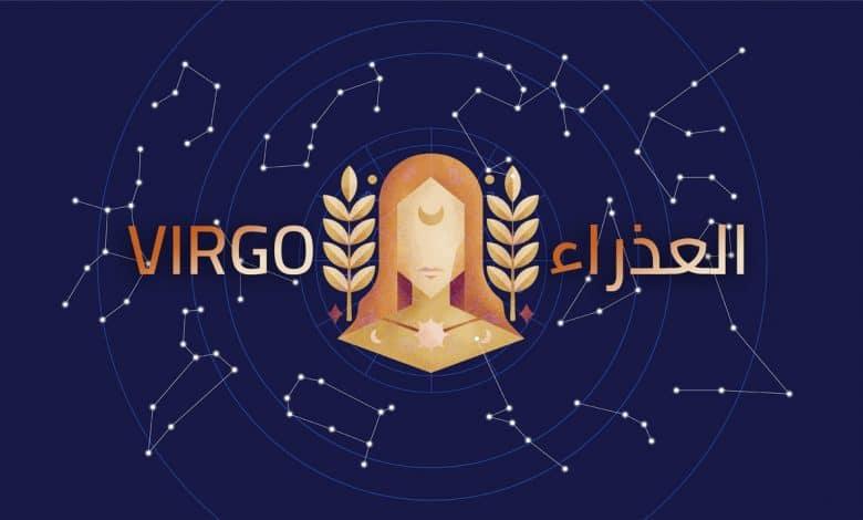 Virgo, Arabic newspaper -Profile News