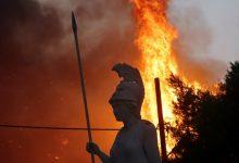 A mass escape from a Greek island, Arabic newspaper -Profile News