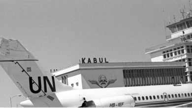 Afghanistan supports Turkey's protection proposal for Kabul airport, Arabic newspaper -Profile News