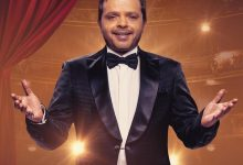 Mohamed Henedy announces his retirement from acting and what did he demand?, Arabic newspaper -Profile News