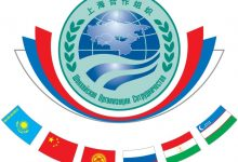 Iran officially joins the Shanghai Cooperation Organization, what is it? And what are its objectives?, Arabic newspaper -Profile News