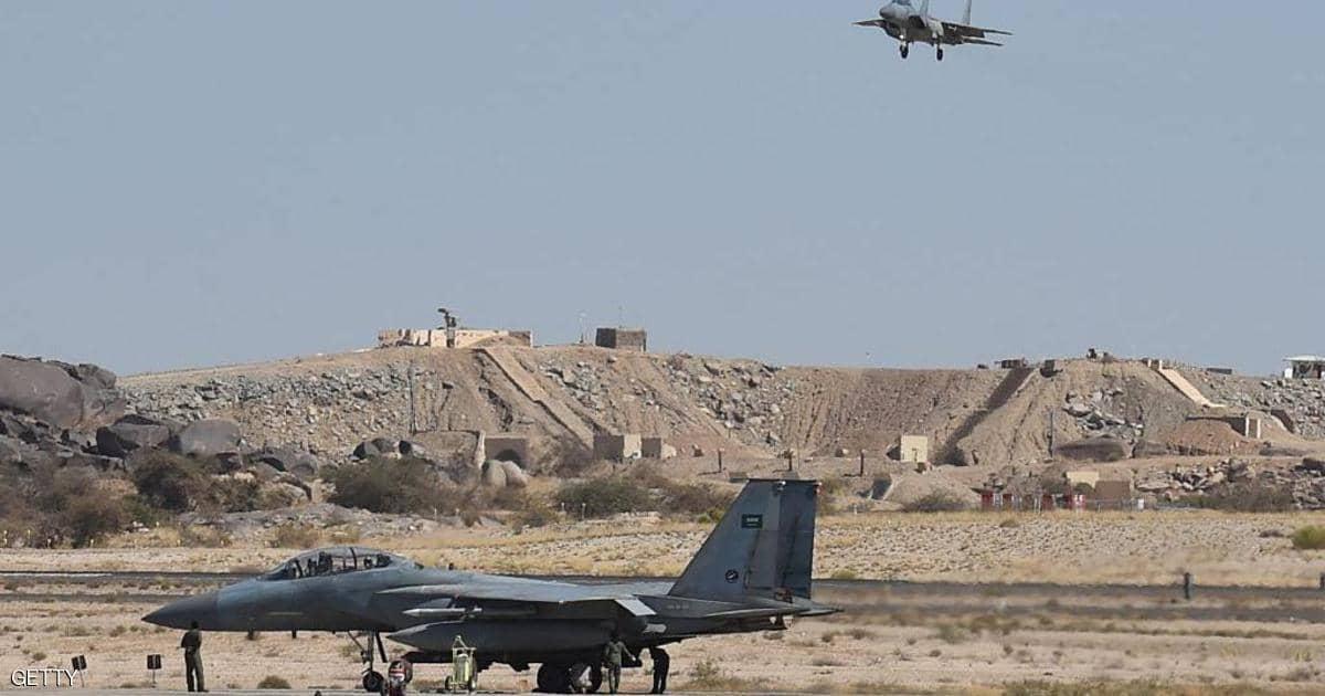 The downing of a Saudi plane in Yemen, Arabic newspaper -Profile News