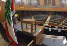 The Lebanese government obtains the confidence of the House of Representatives, Arabic newspaper -Profile News