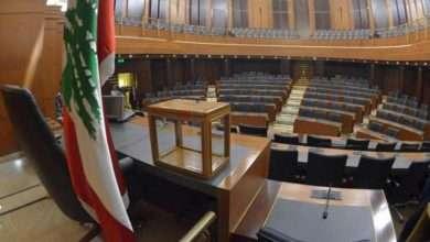 الحكومة اللبنانية تنال ثقة مجلس النواب, صحيفة عربية -بروفايل نيوز