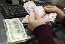 The Turkish lira is falling against the dollar, Arabic newspaper -Profile News