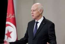 Tunisian president presses parliament, Arabic newspaper -Profile News