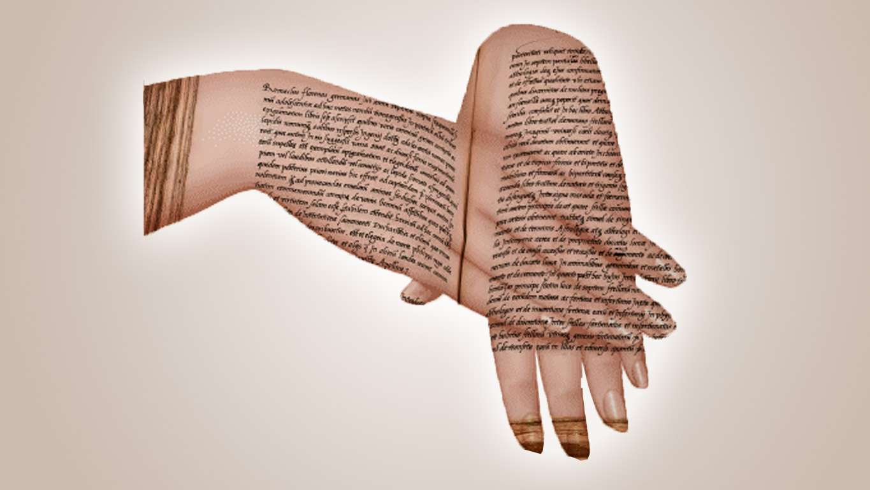 يداك كتاب قديم, صحيفة عربية -بروفايل نيوز