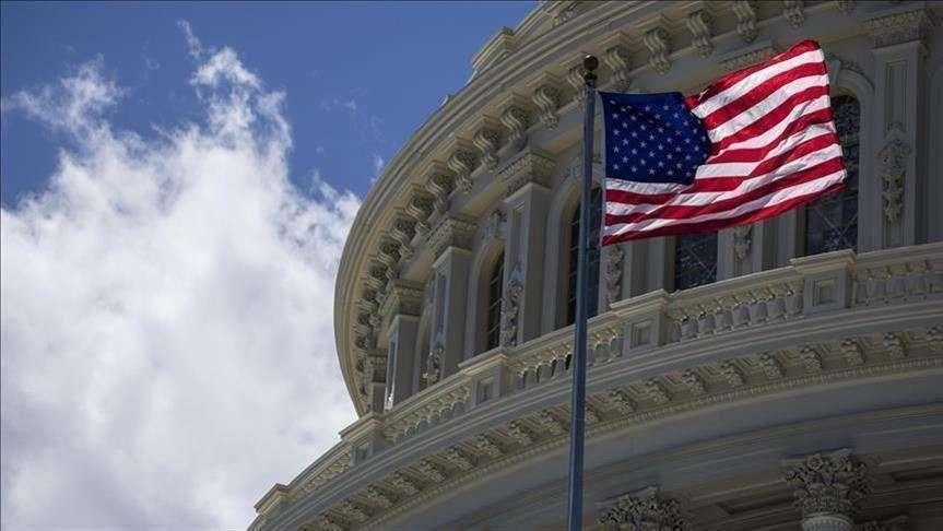 الخزانة الأمريكية تحذر, صحيفة عربية -بروفايل نيوز