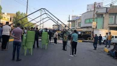 A sit-in at the gate of the Green Zone in Baghdad, Arabic newspaper -Profile News