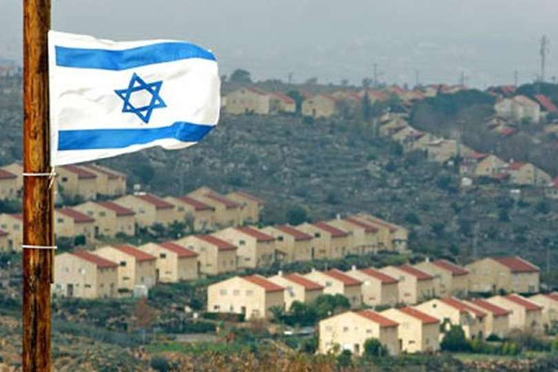 US calls on Israel to stop building settlements, Arabic newspaper -Profile News