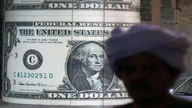 ديون مصر الخارجية ترتفع لنحو ١٤٠ مليار دولار, صحيفة عربية -بروفايل نيوز