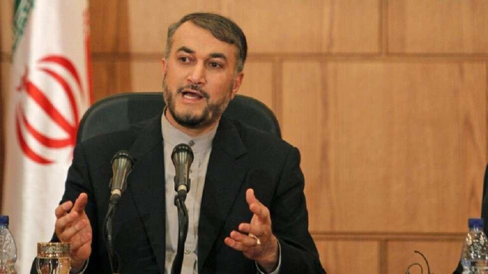 Tehran: Bahrain betrayed Palestine, Arabic newspaper -Profile News