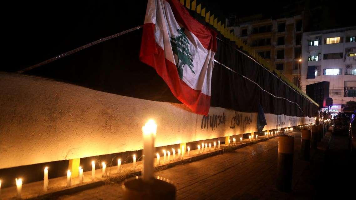 Electricity returns to Lebanon, Arabic newspaper -Profile News
