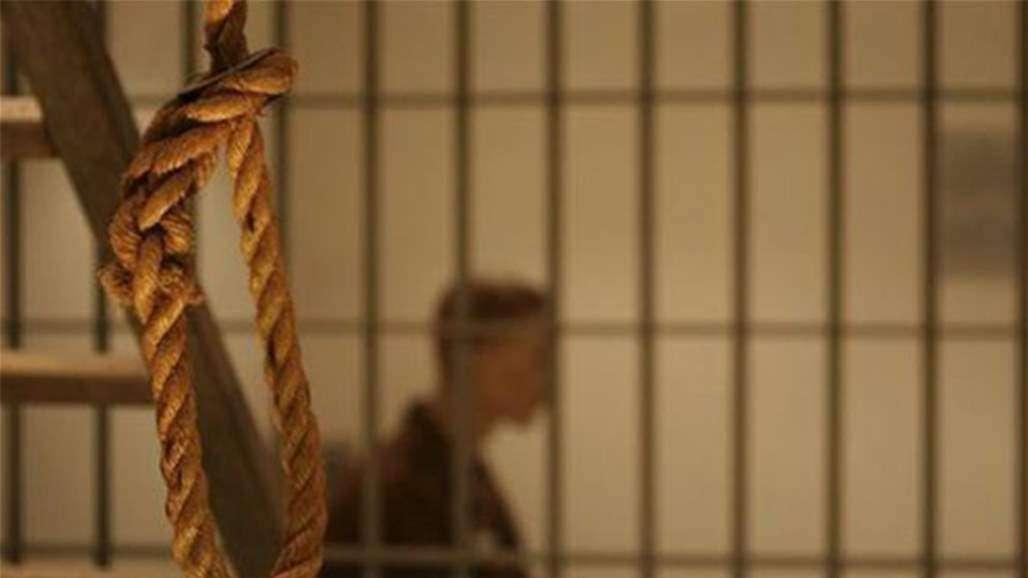 دولة إفريقية تحظر حكم الإعدام, صحيفة عربية -بروفايل نيوز