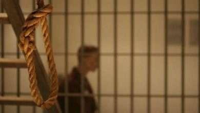 الاتحاد الأوروبي يعلق على قرار إعدام 24 شخصا في سوريا, صحيفة عربية -بروفايل نيوز